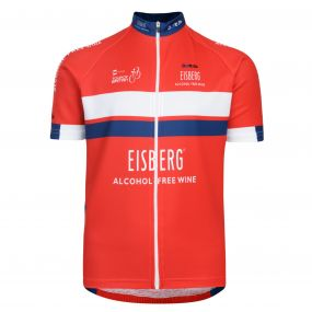 KIDS 2017 TOUR OF BRITAIN EISBERG SPRINTS JERSEY